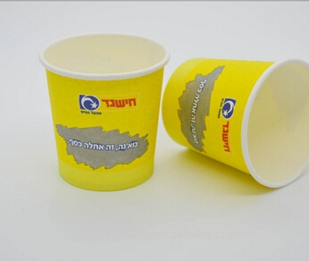 custom logo printing double wall hot drink paper cup