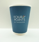 ripple wall disposable paper cup custom logo printed hot coffee cup