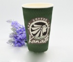 LOGO printed new design brown disposable ripple double wall coffee paper cups with black top and coffee straw